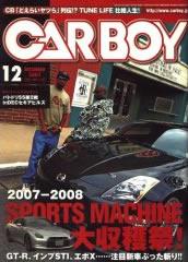 CAR BOY 12月号